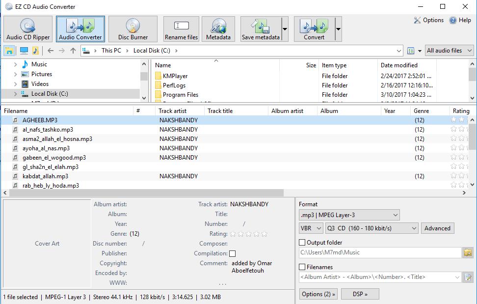 EZ CD Audio Converter crack keygen download