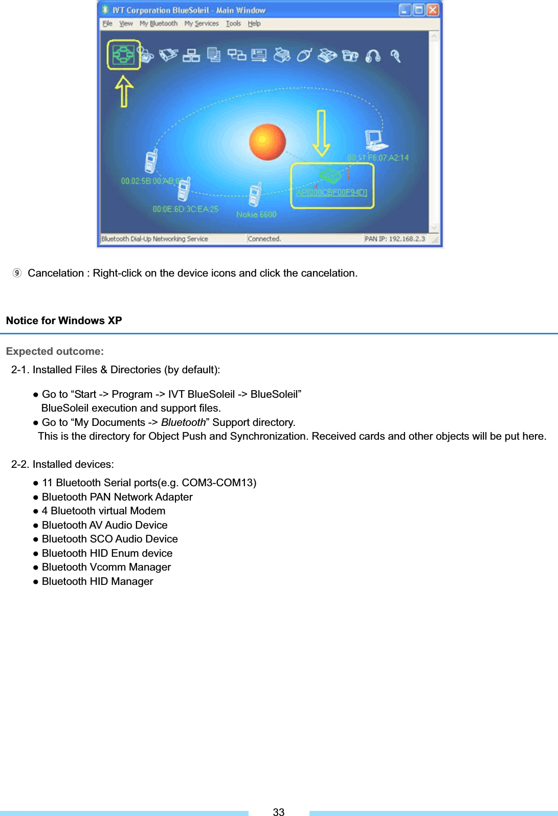 bluesoleil crack activation key
